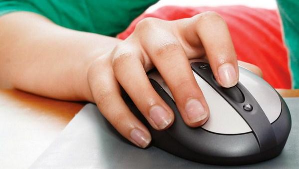 Fungsi Tombol Scroll Tengah pada Mouse