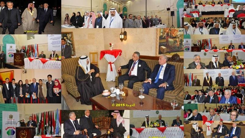 دكتور محمود ابو النصر, مؤتمر وزراء التعليم العرب في شرم الشيخ, وزير التربية والتعليم