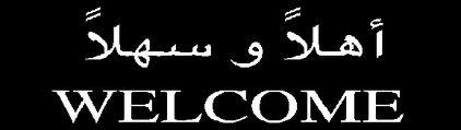 AhlanWaSahlan_Welcome