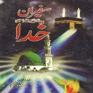 http://books.google.com.pk/books?id=B8pVAgAAQBAJ&lpg=PA7&pg=PA7#v=onepage&q&f=false