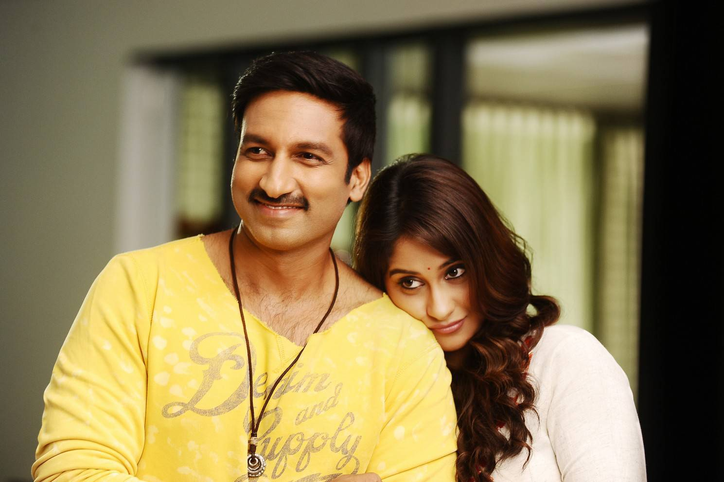 Gopichand's Soukyam Telugu Movie Latest Photos Gallery
