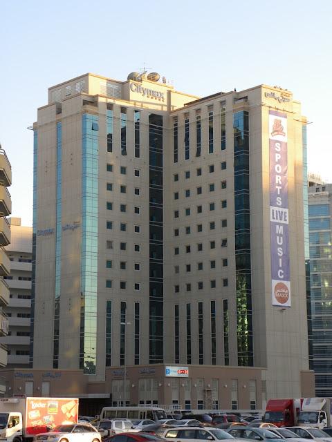 Citymax Hotel Al Barsha Dubai