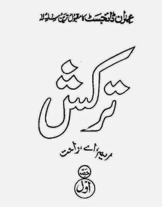 Free download Tarkash Urdu novel by M.A.Rahat complete pdf.
