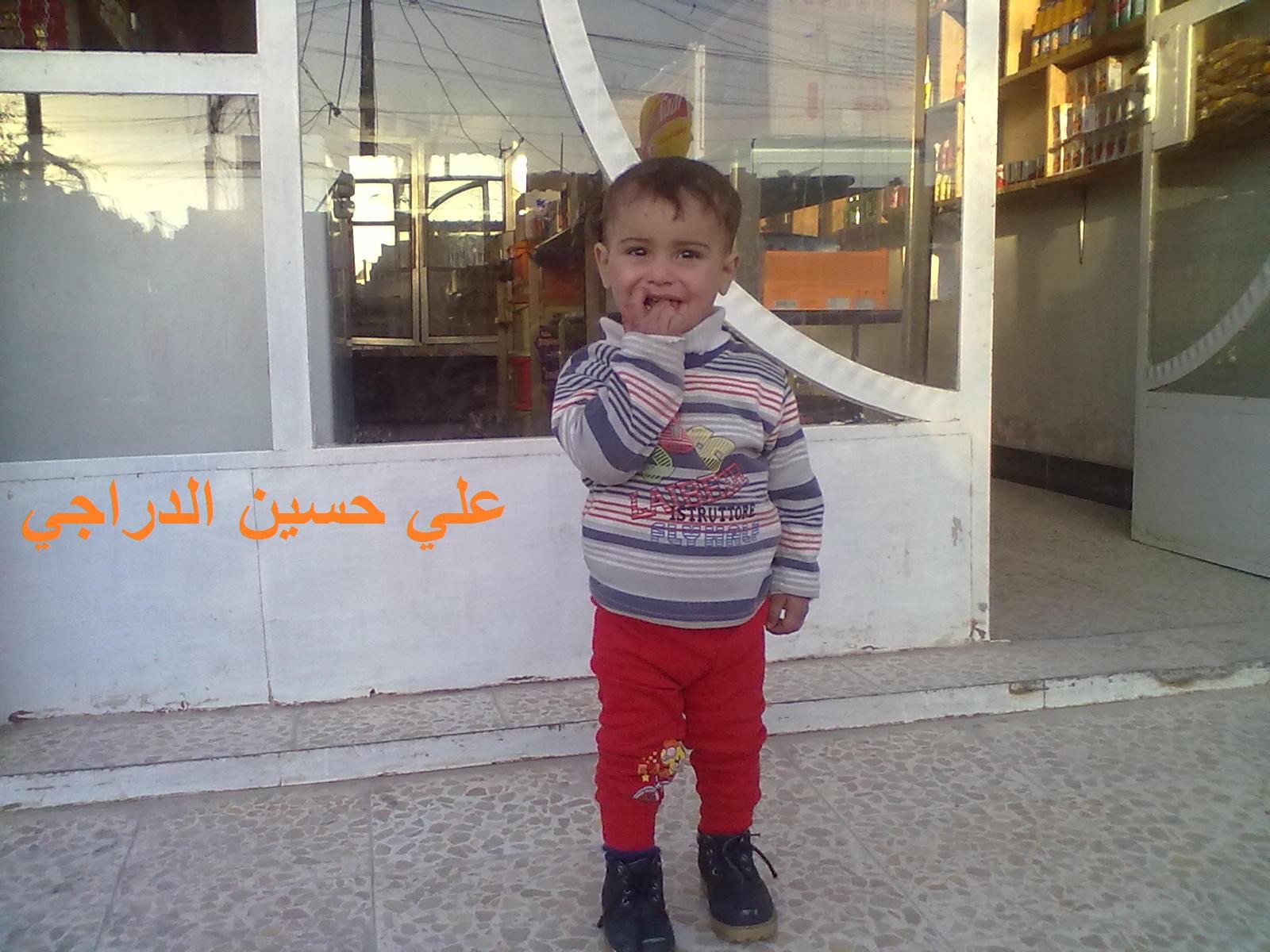 حسين الدراجي اولاد حسين الدراجي 21012060101