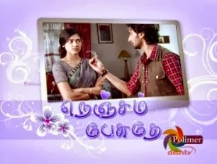 Nenjam Pesuthe – 01-10-2013 – Polimer Tv New Serial – Episode 09