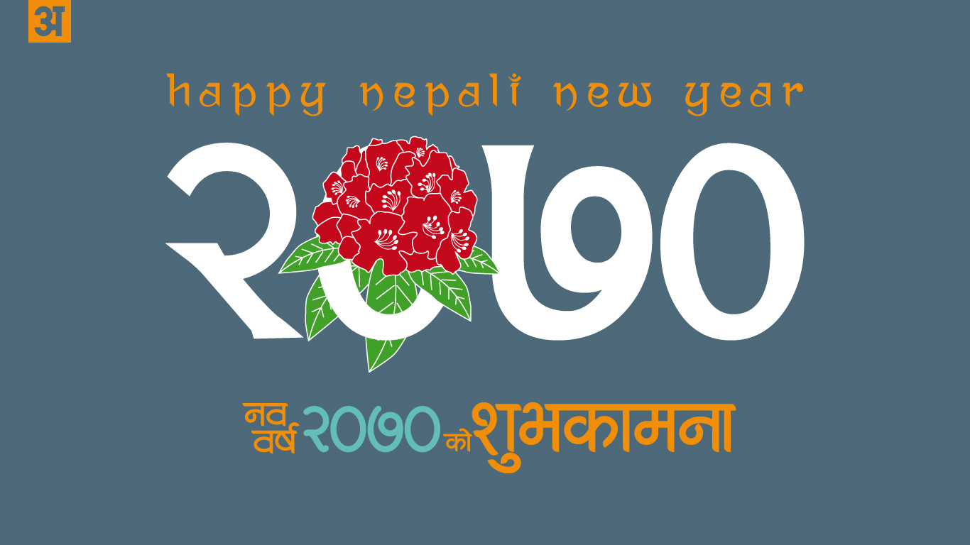 happy new year sms itelecom