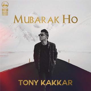 Mubarak Ho (2015) Pop