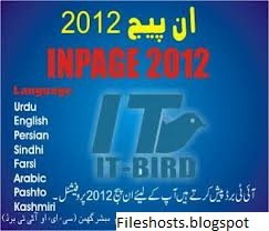 Free Inpage full version