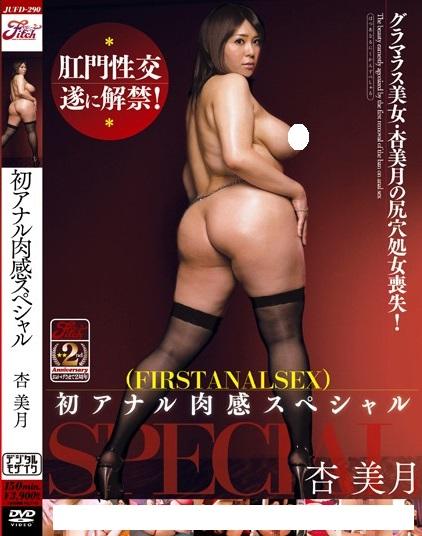 神田美穗 - 女子校生監禁凌辱 鬼畜輪姦79