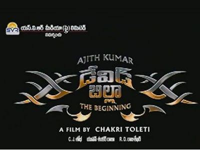 Billa 2 Billa-II Movie Review Tamil/Telugu Story News Songs Images Trailer