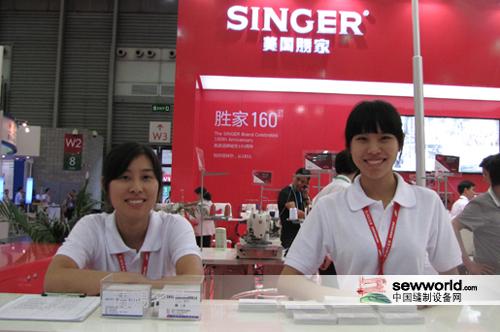 CISMA (上海・縫製機器・付属品展覧会)