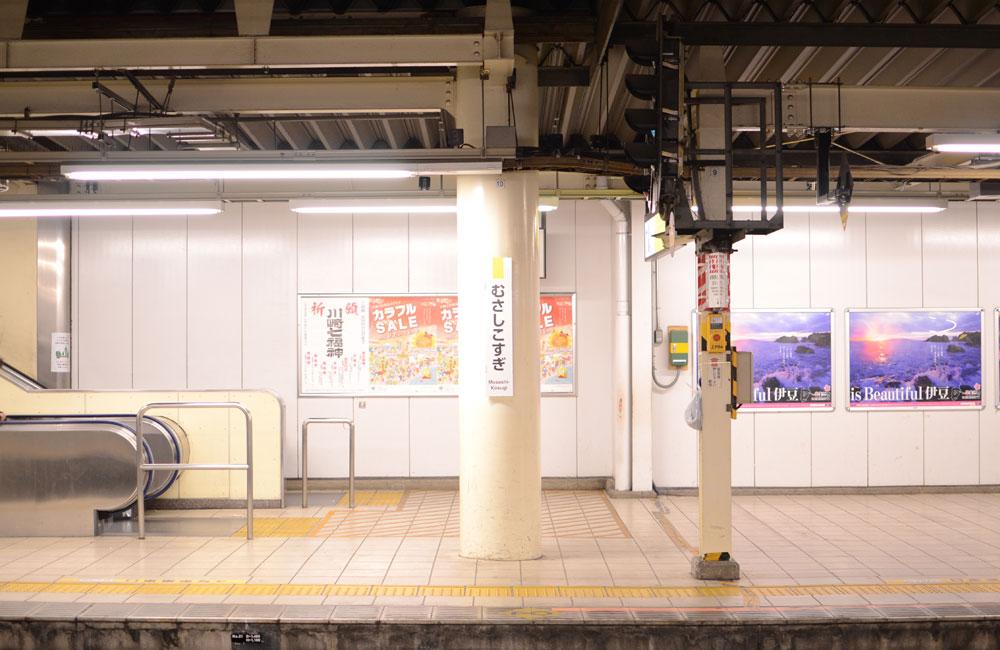 武蔵小杉駅のホームの写真