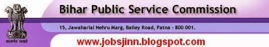 Bihar PSC Recruitment 2014 – Specialist Doctors 1993 Vacancies