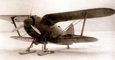 И-190
