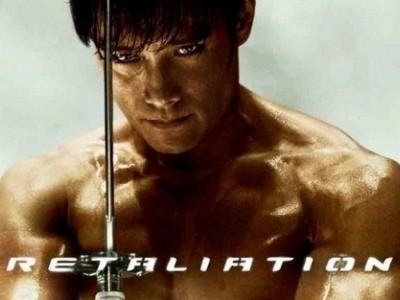 G.I. Joe, Retaliation