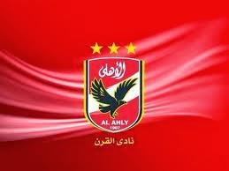 مشاهدة مباراة  الاهلى و اورلاندو بيراتس يوم الاحد 10-11-2013 علي الجزيرة الرياضية بلس والقناة الثانية الارضية المصرية
