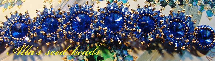 Alla's seed beads