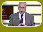 برنامج حقائق و أسرار مع مصطفى بكرى حلقة يوم الجمعة 29-1-2016