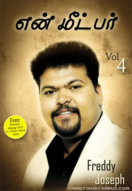 Freddy Joseph - En Meetpar vol 4 Tamil Christian Album download