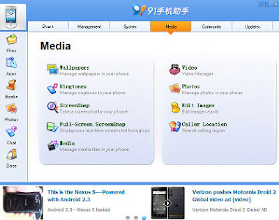 Android 91 PC Suite Manage iPhone Resources on Windows XP/7 PC