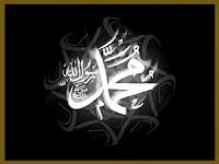 Kata Mutiara Nabi Muhammad SAW