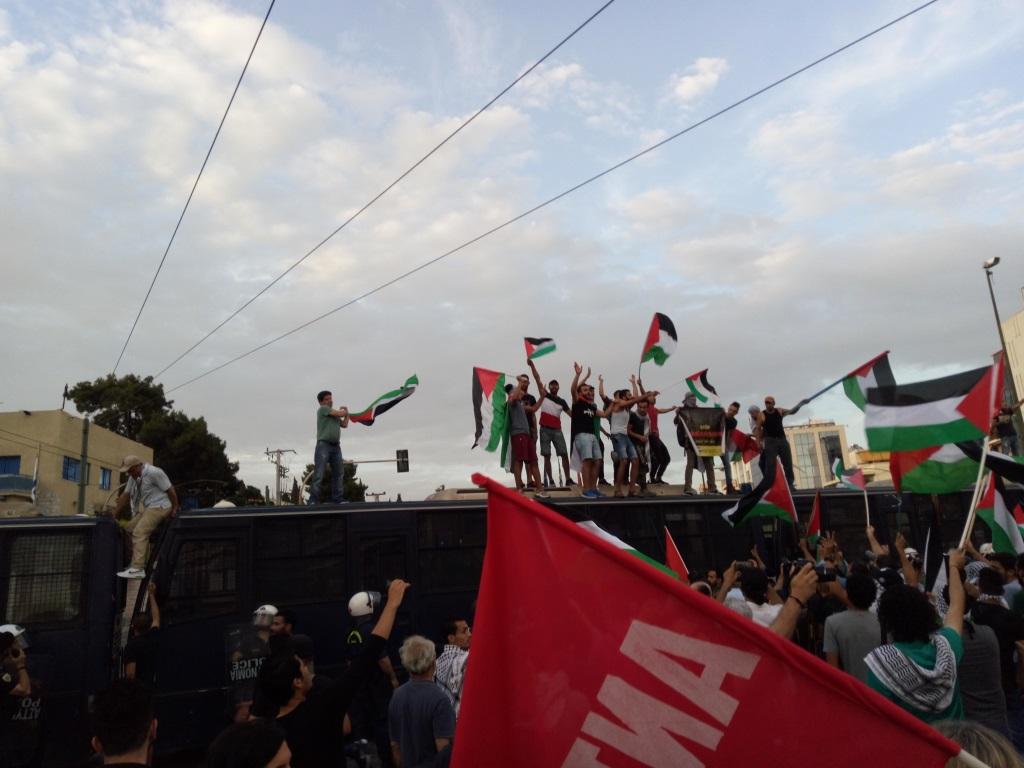 Λευτεριά στην Παλαιστίνη, 15.5. διαδήλωση στην πρεσβεία Ισραήλ