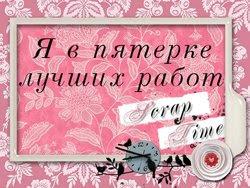 Мои победы))