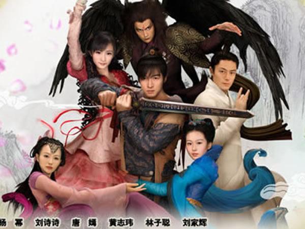 仙劍奇俠傳三 Chinese Paladin 3