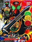 Siêu Nhân Hủy Diệt - Kamen Rider OOO - (48/48) - (2010)