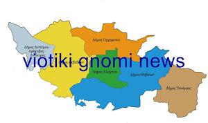 VIOTIKI GNOMI NEWS