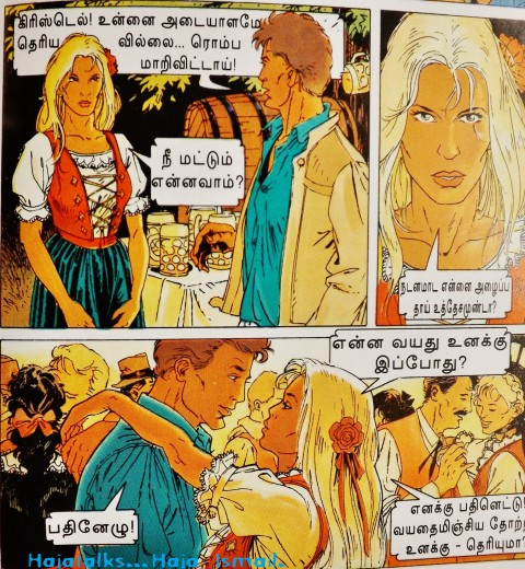 story Tamil adult