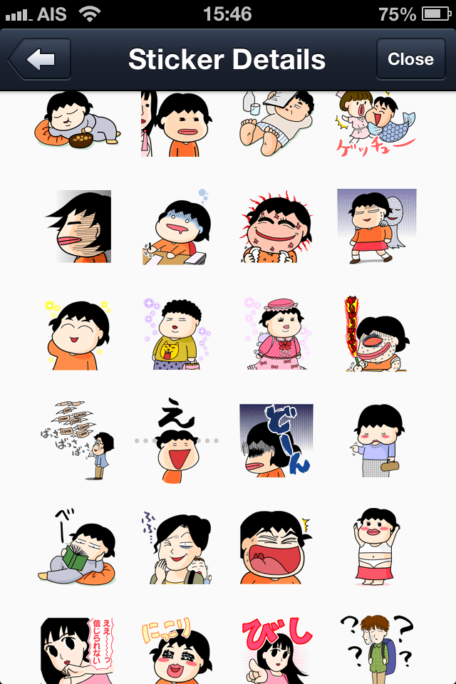 Damens Walker line stickers