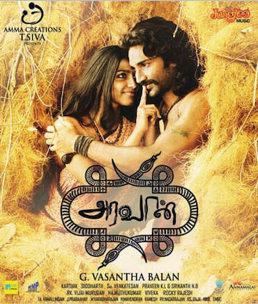 Aravaan 2012 Dual Audio Hindi Movie Download