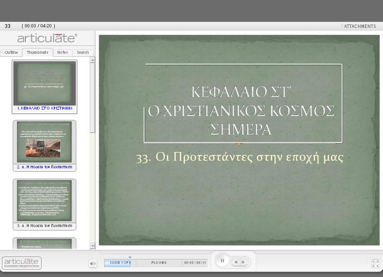 http://ebooks.edu.gr/modules/ebook/show.php/DSGYM-C117/510/3333,13447/extras/html/kef6_en33_eisagogiki_parousiasi_popup.htm
