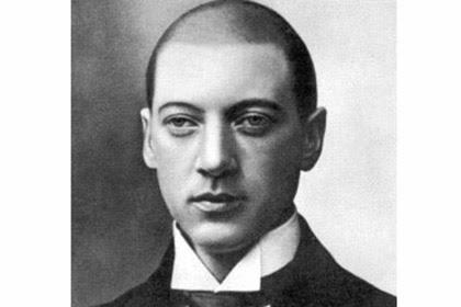 Николай Гумилев