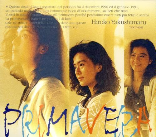 Hiroko Yakushimaru: PRIMAVERA