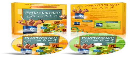 Купи Фотошоп и все в твоих руках