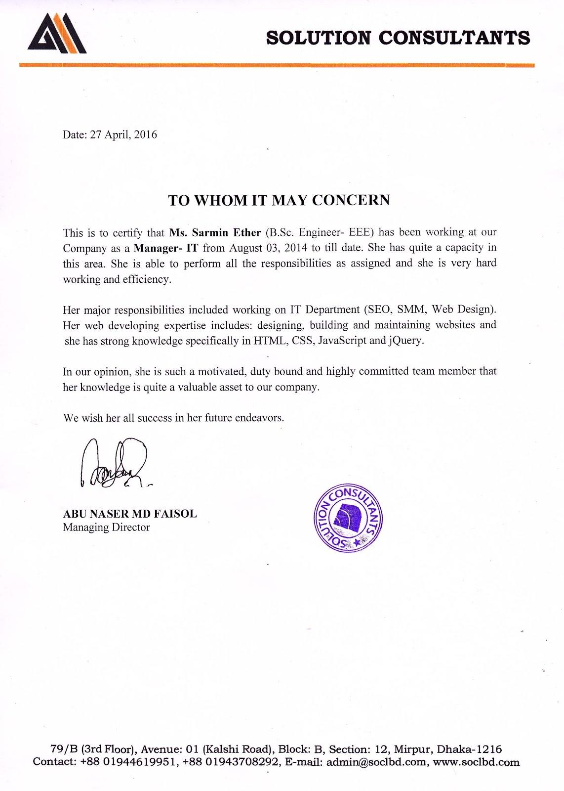 Resume of engineer sarmin ether job certificates xflitez Images