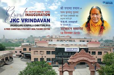 KripaluJI Maharaj Hospital in Vrindavan 2015