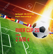 RIVER CUP repeat 2020