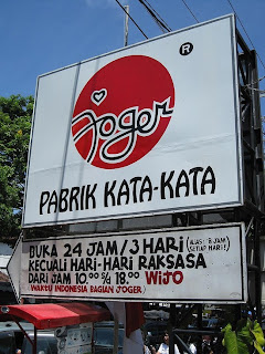 joger