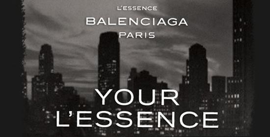 concours l'Essence Balenciaga
