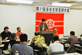 http://www.doro-chiba.org/nikkan_dc/n2014_07_12/n7815.htm