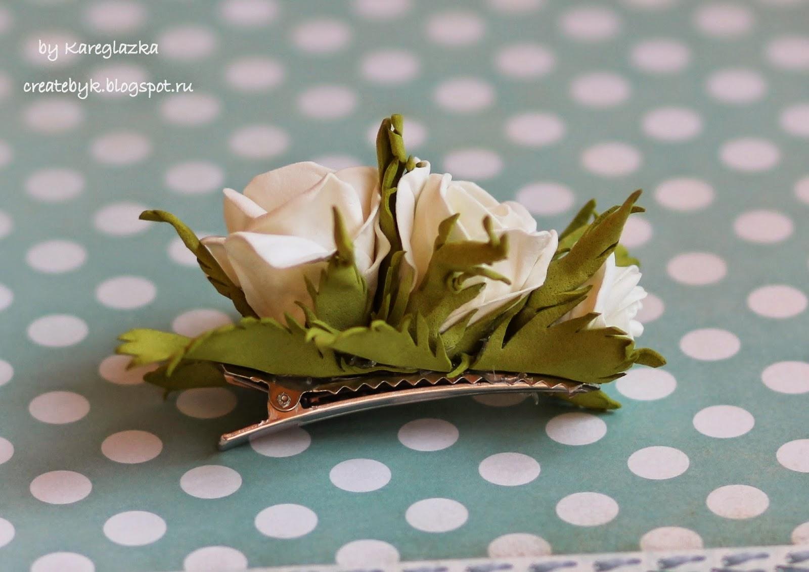 фоам, фоамиран, цветы из фоамирана