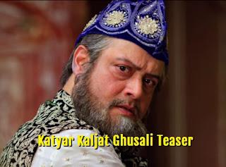 Katyar Kaljat Ghusali Teaser | A film by Subodh Bhave