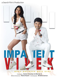 Impatient Vivek 2011 Full Movie