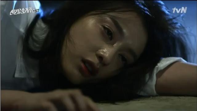 Min Tae Hee