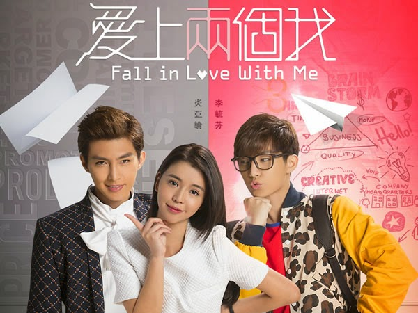 愛上兩個我 Fall in Love With Me