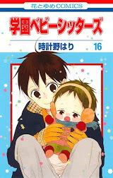 Gakuen Babysitters 16