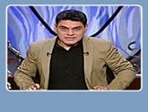 - برنامج 90 دقيقة يقدمه معتز عبد الفتاح حلقة يوم الأربعاء 27-4-2016